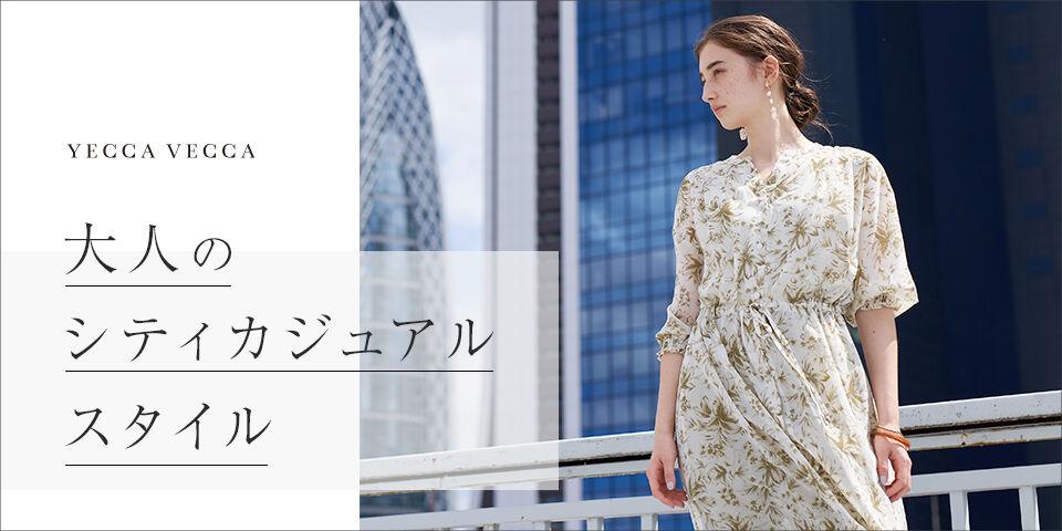 【YCVC】シティカジュアル