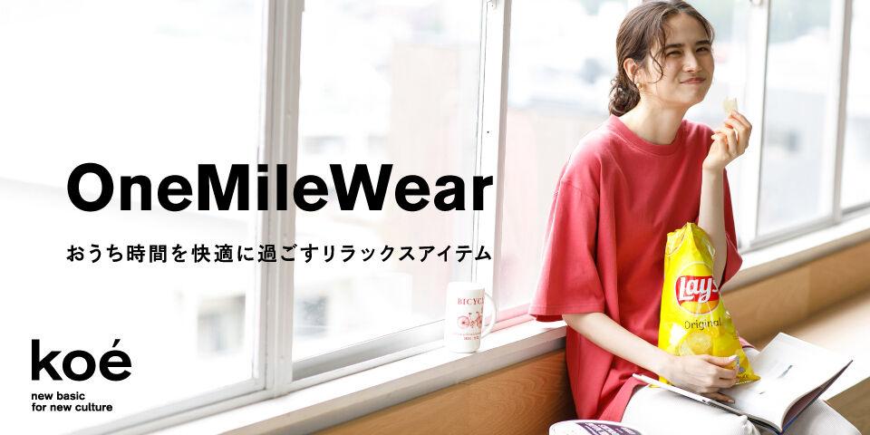 ②OneMileWear