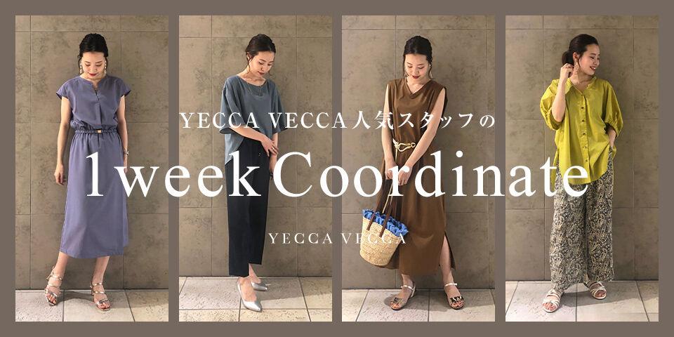 【YCVC】1週間コーデ