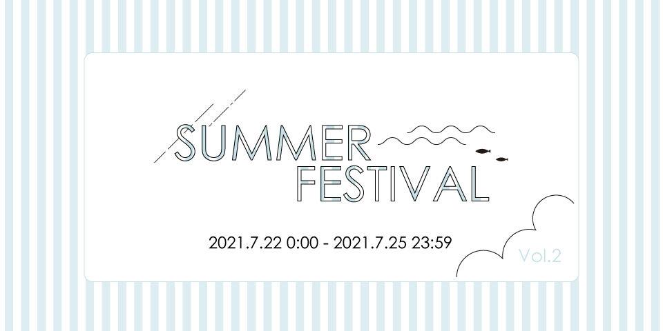 210722_Summer festival vol.2