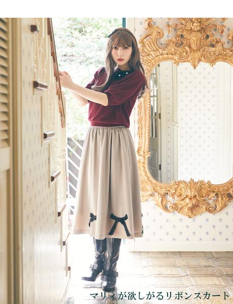 マリィが欲しがるリボンスカート</span>