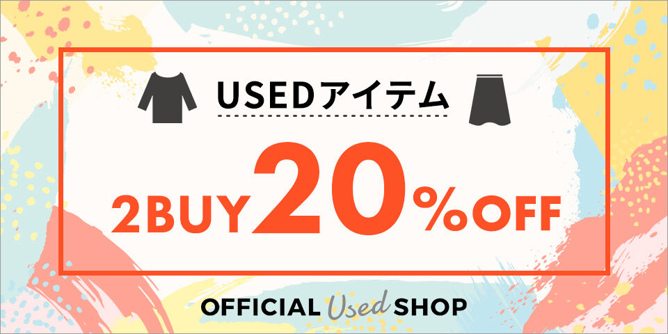 USED_2BUY20%OFF_20210722