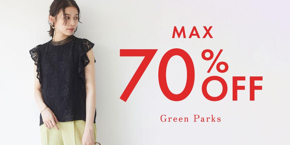 GP_202107_MAX70%