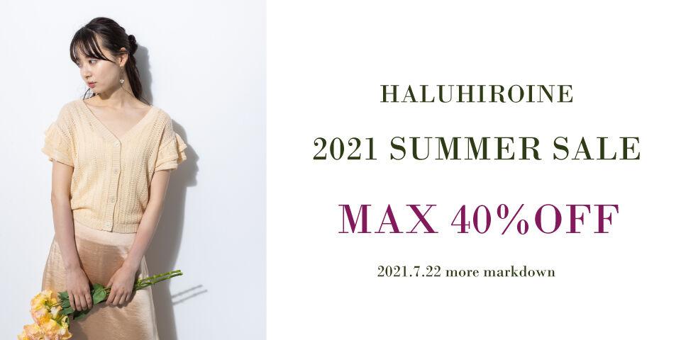 HAL_2021_0722_sale