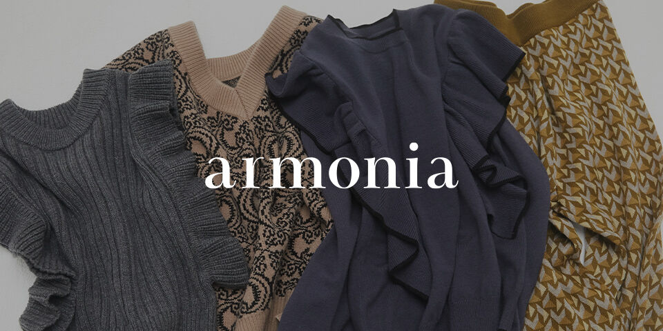 armonia 9月