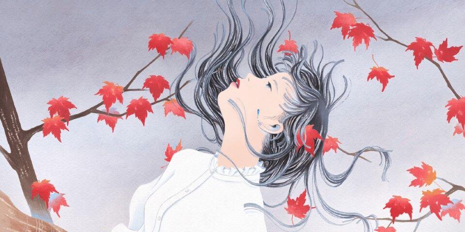 【新】emae<2021 Autumn>