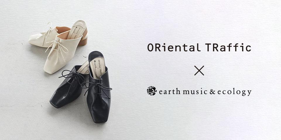 【emae】ORiental TRaffic特集
