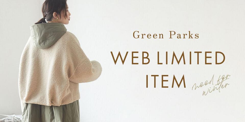 GP_WEB限定