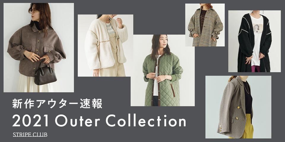 210910sc_outer