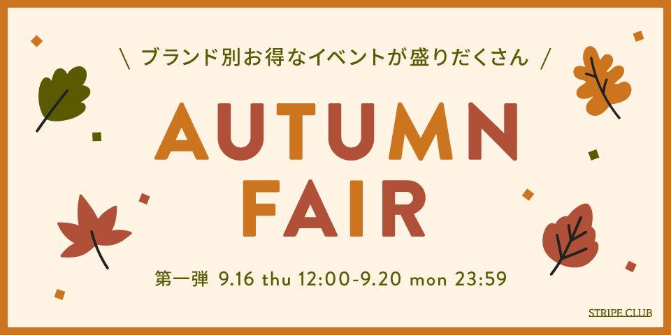 210916_sc_autumn
