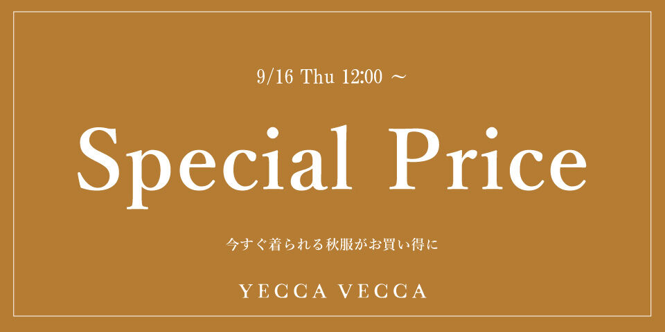 【YCVC】スぺプラ集積