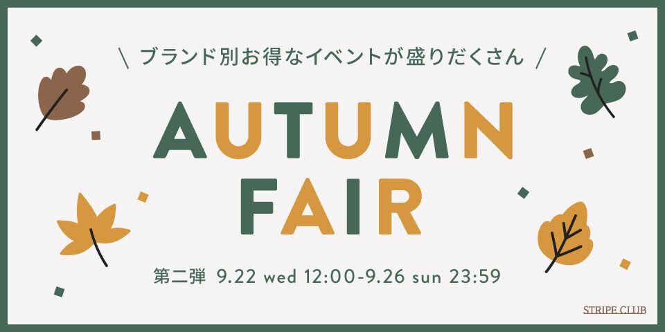 210922_sc_autumn02