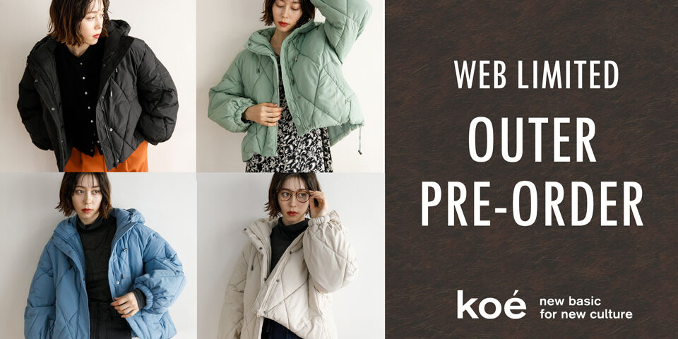 OUTER PRE-ORDER