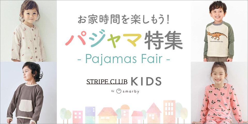バナー2_211013_KIDS_pajama