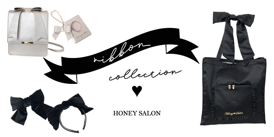 211015_HS_ribboncollection