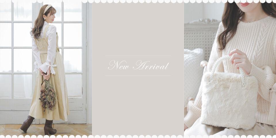 211015_arem_newarrival