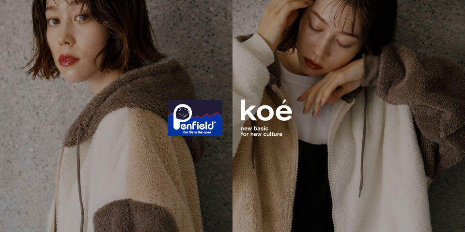 【Koe】OUTER