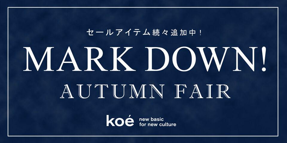 【Koe】Autumn Fair