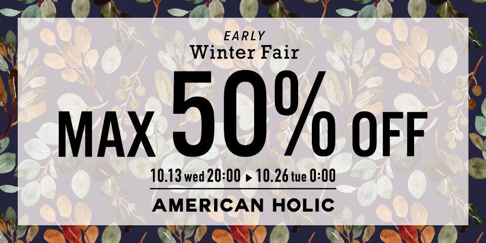 early winter fair_20211013