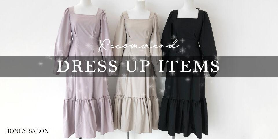 HS211018_ドレス