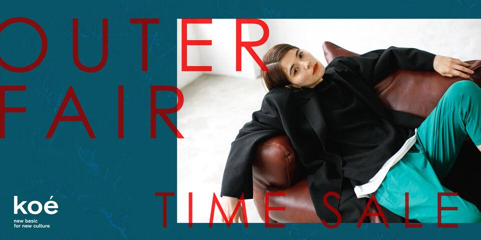 【Koe】OUTER FAIR