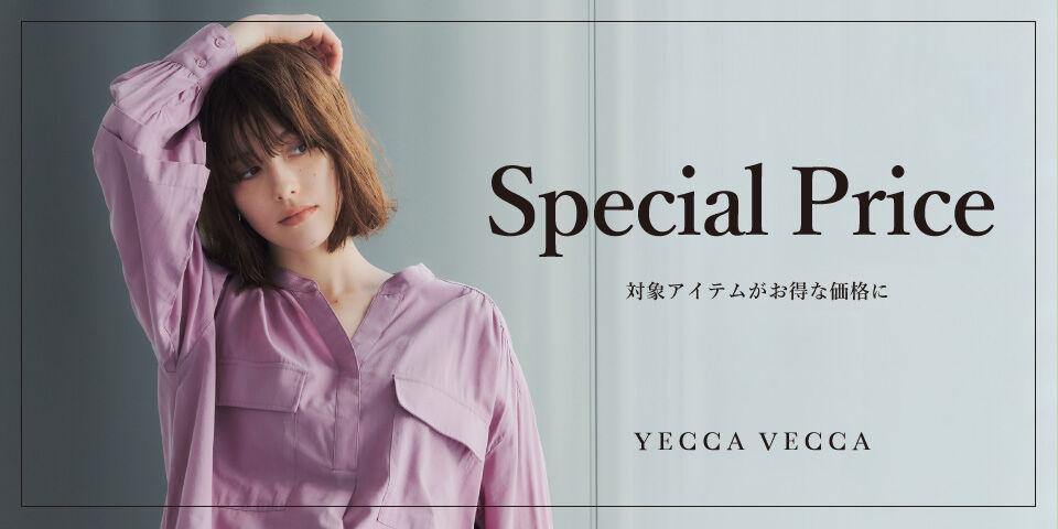 【YCVC】special price