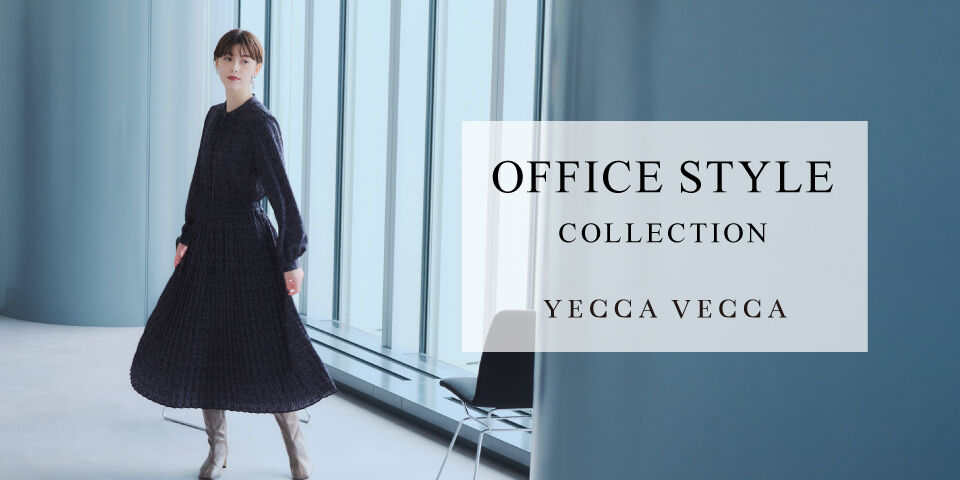 【YCVC】オフィススタイル