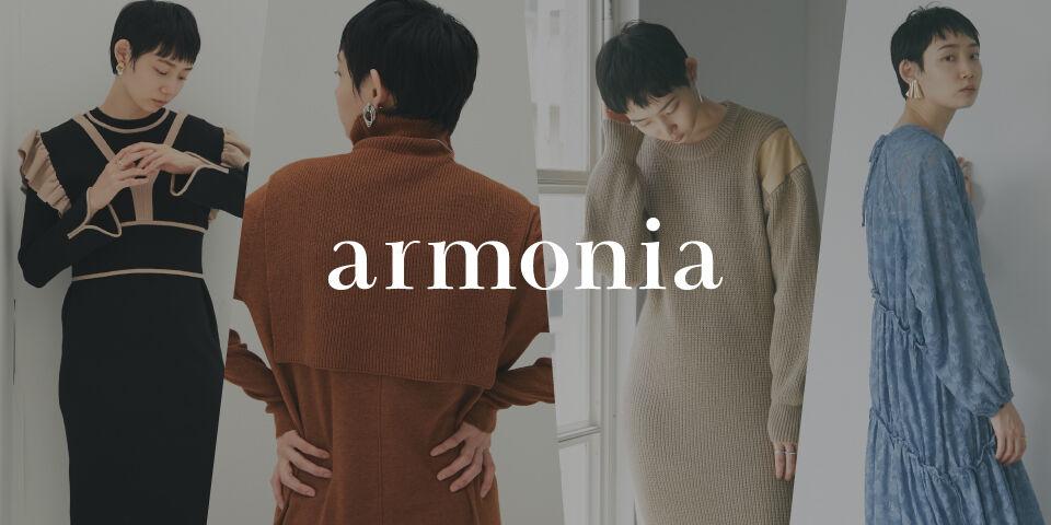 armonia_autumn
